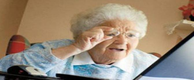 پیر چشمی و علائم آن
