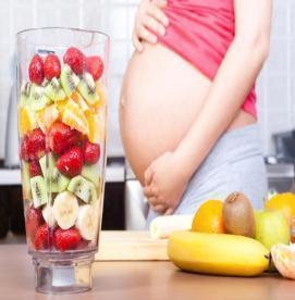 آيا قصد داريد باردار شويد؟