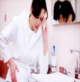 آیا به هنگام حاملگی دچار سوزش سردل  شده اید؟
