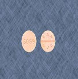 داروی پردنیزولون (اوراپرد)